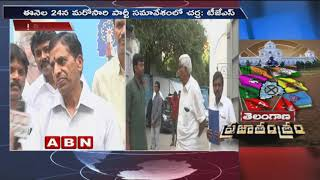 TJS Leader Venkat Reddy face to face over Tcongress Seats Allocation