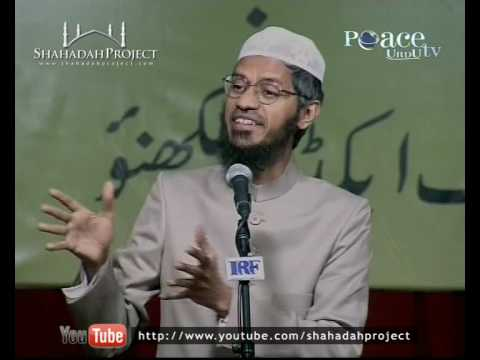 Hq: Jihad Aur Dahshatgardi - Dr. Zakir Naik (urdu) [part 1 19] video