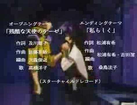 Evangelion Opening Parodies