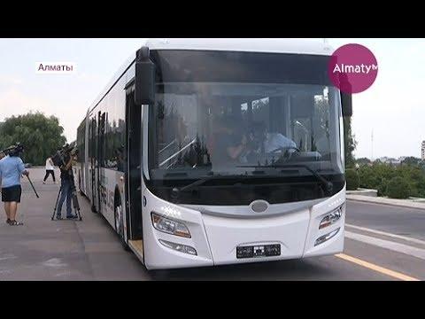В Алматы стали курсировать электроавтобусы (12.07.17)