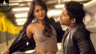 Iddarammayilatho Catherine & Allu Arjun Scene | Allu Arjun, Amala Paul | Sri Balaji Video
