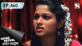 Crime Patrol - ক্রাইম প্যাট্রোল (Bengali) - Ep 460 - The Escape Plan 2