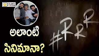 #RRR Announcement || NTR Rajamouli Ram Charan RRR Movie || RRR Movie | Rajamouli