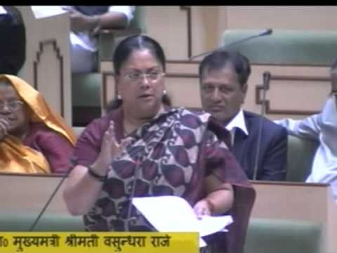 Chief Minister Smt. Vasundhara Raje's maiden speech in the Assembly
