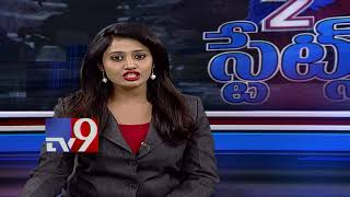2 States Bulletin || Top News from Telugu States || 20-02-2018