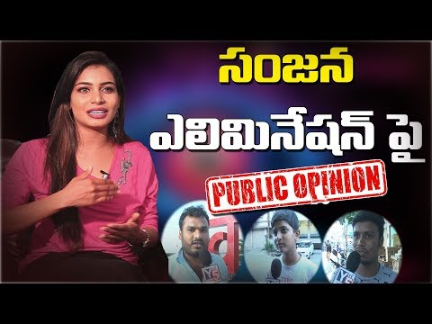 Public Opinion on Elimination of Sanjana from Big Boss 2 Telugu| Y5 tv |