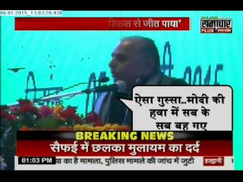 Mulayam Singh Yadav confesses that his party blown up in