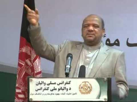 TOLOnews 11 June 2013 Marshall Fahim Speech / گفته های کامل مارشال محمد فهیم در کنفرانس ملی والیان