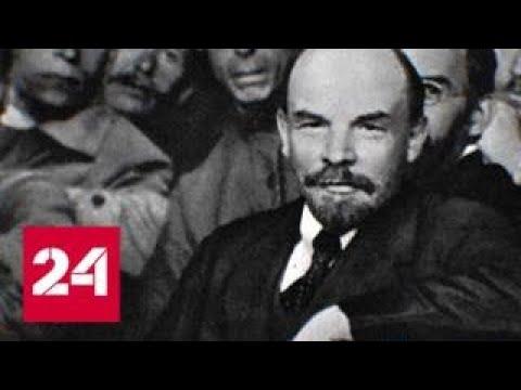 Великая русская революция. Документальный фильм Дмитрия Киселева - Россия 24
