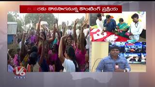 Panchayat Election Results | Counting Continuous Across Telangana State