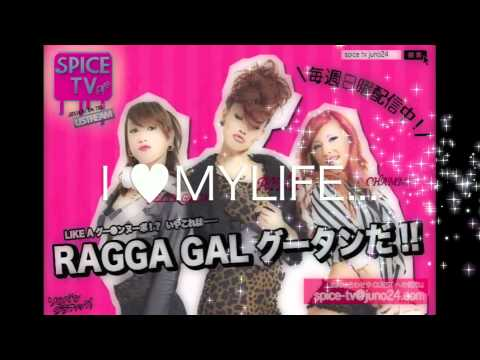 SPICE TV by JUNO24 CM feat I-Octone