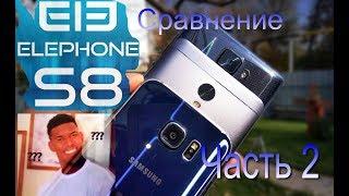 Elephone S8 (тест камеры, сравнение) часть 2