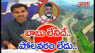 TDP Leader Brahmaiah Says No Polavaram Project Without Chandra Babu | #PrimeTimeDebate