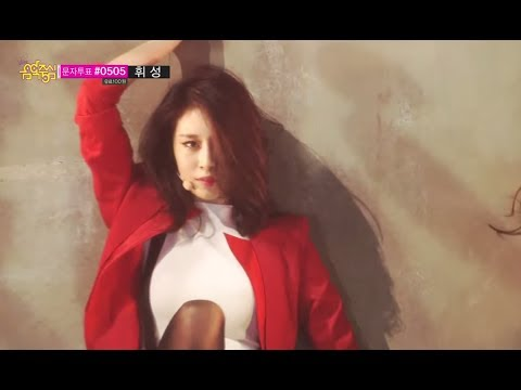 [solo Debut] Ji Yeon(t-ara) - Never Ever, 지연(티아라) - 1분 1초, Show Music Core 20140524 video