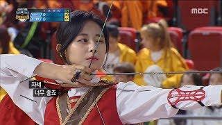 Archery Trick Shots   Dude Perfect
