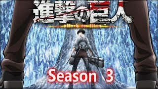 ATTACK ON TITAN SEASON 3 IS COMING OUT SOON !! RELEASE DATE & MORE