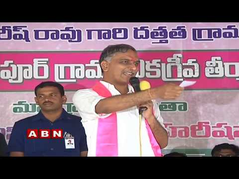Minister Harish Rao Addresses Public Meeting at Ibrahimpur | TRS Public Meeting | ABN Telugu
