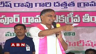 Minister Harish Rao Addresses Public Meeting at Ibrahimpur | TRS Public Meeting