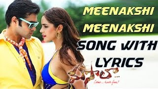 download lagu Meenakshi Meenakshi Song With  - Masala Movie Songs gratis