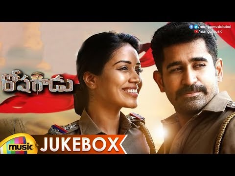 Roshagadu Telugu Songs Jukebox | Vijay Antony | Nivetha Pethuraj | Thimiru Pudichavan | Mango Music
