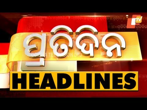 7 PM Headlines 13 Nov 2018 OTV