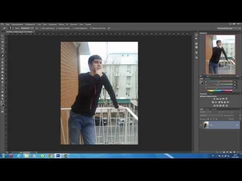 альбоме: как убрать пересвет в фотошопе расположен прямо