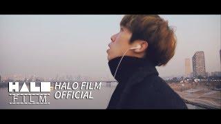 할로 (HALO) - 잡히지 않아 Official Music Video