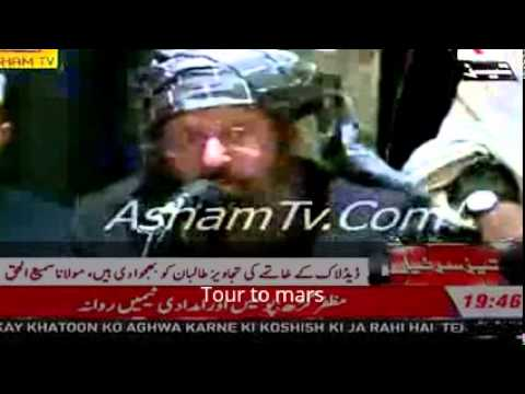 2016 latest new tour to mars news reported by geo news