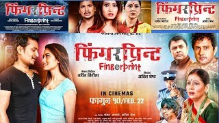 new nepali film fingerprint फिंगरप्रिन्ट