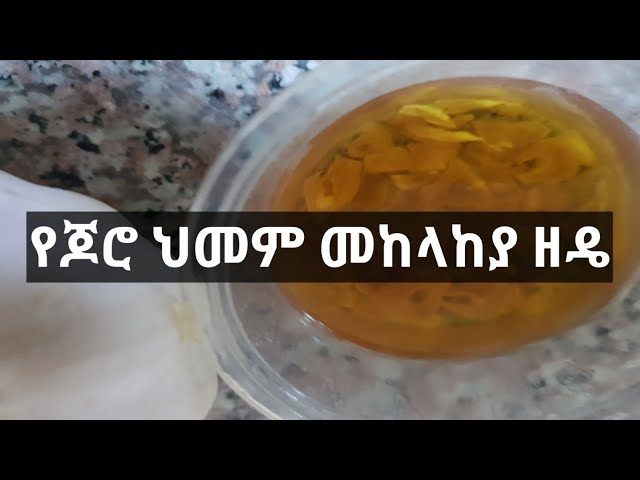Ethiopia: How To Prevent Ear Infections At Home