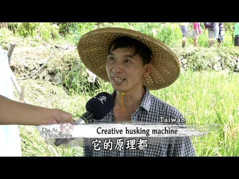 【DaAi Headlines】20150807