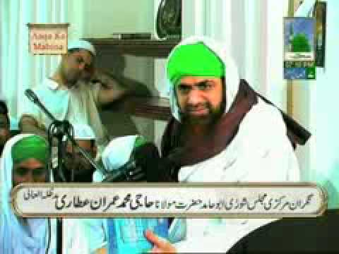 Bayan Aik Aankh Wala Aadmi. Hazrat Maulana Muhammad Imran Attari         (27-06-2012). video
