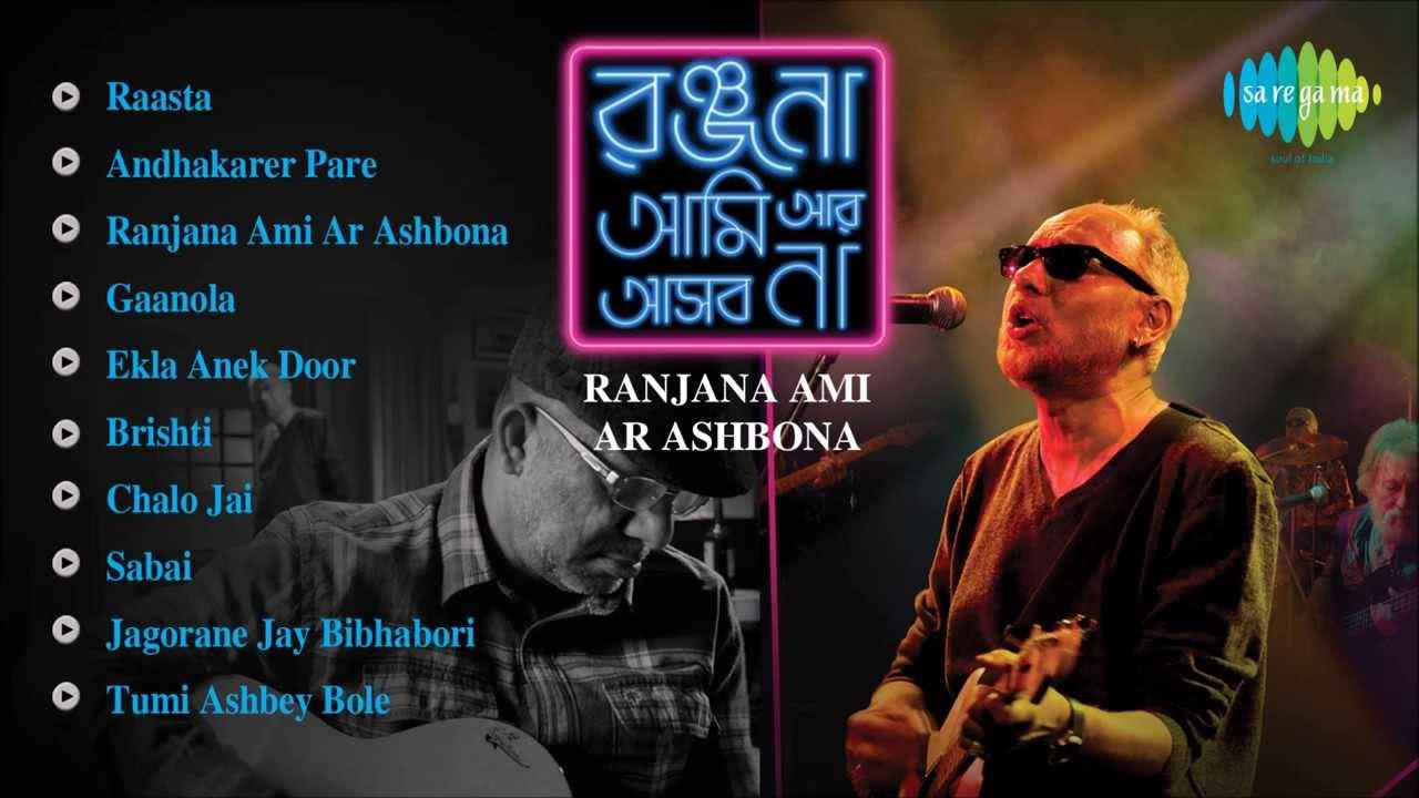 Bengali Movie Songs Free Download Websites