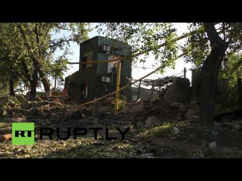 Ukraine: Donetsk blasted in military airstrike