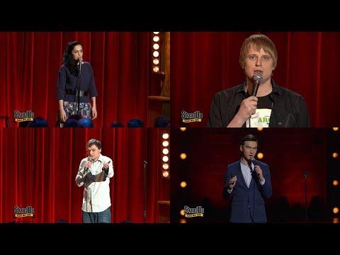 STAND UP 1,5 часа смеха: Юля Ахмедова, Нурлан Сабуров, Слава Комиссаренко, Виктор Комаров