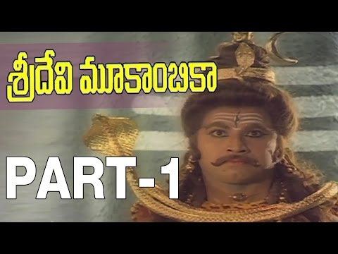 Sri Devi Mookambika Full Movie - Part 110 - Sridhar Vajramuni...