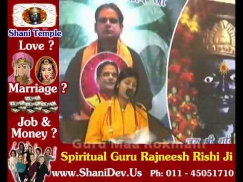 Bhajan : Satsang Toh Ek Bahana Hai By Gurumaa : Www.shanidev.us video