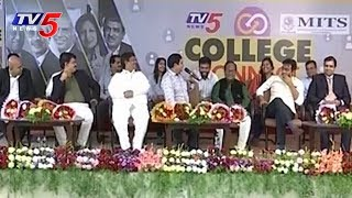 TV5 College Connect | Madanapalle Institute of Technology and Science