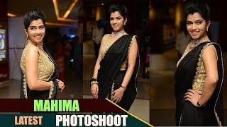 Mahima Latest PhotoShoot 2017     