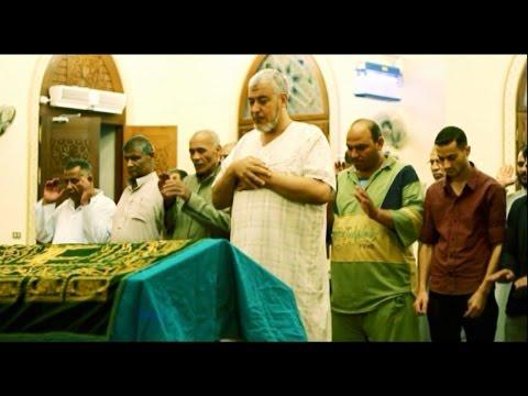 How to perform Salat Janazah - Funeral prayer- salat