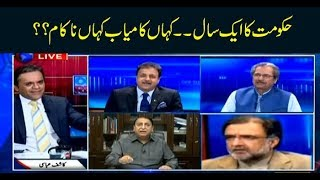 Off The Record | Kashif Abbasi  | ARYNews | 19th August 2019