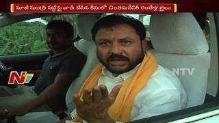 YCP Leaders Complaint to Assembly secretary Against Chintamaneni Prabhakar