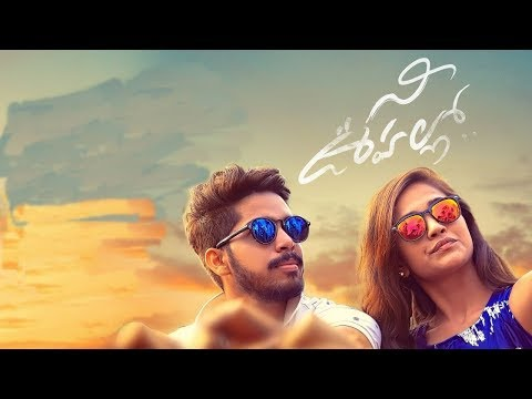Nee Oohallo ll Latest Short Film Trailer ll Directed by Venkatesh Nimmalapudi