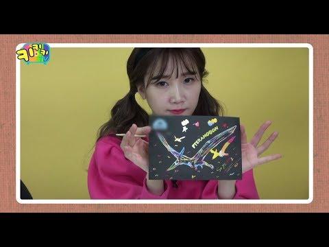 키키키TV 248회   너무 쉬운 공룡 그리기 / 갱소TV