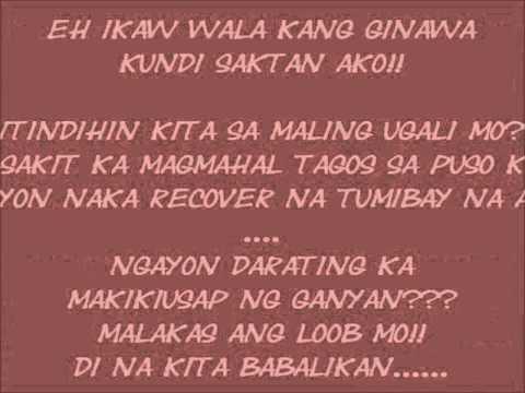 ♥♥♥ TAMA NA ♪♪♥♥♥♪♪ XCREW (w/lyrics) ♥♥♥