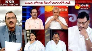 KSR Live Show: 2015 Cash for Vote Scam - 22nd September 2018
