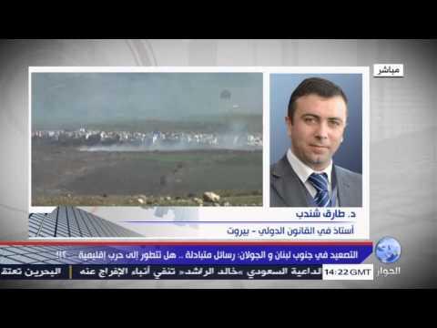 التصعيد في جنوب لبنان والجولان : رسائل متبادلة ..هل تتطور الى حرب اقليمية ؟