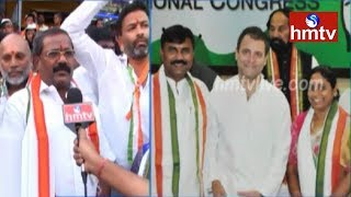 Congress Leaders Chennamile Anji Reddy and Chennamile Godavari Conducts Rally | Patancheru | hmtv