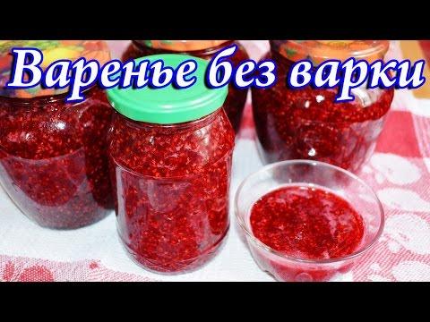 Как перетереть малину с сахаром на зиму рецепт