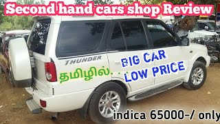 Big Cars low budget price second hand shop review|tamil24/7